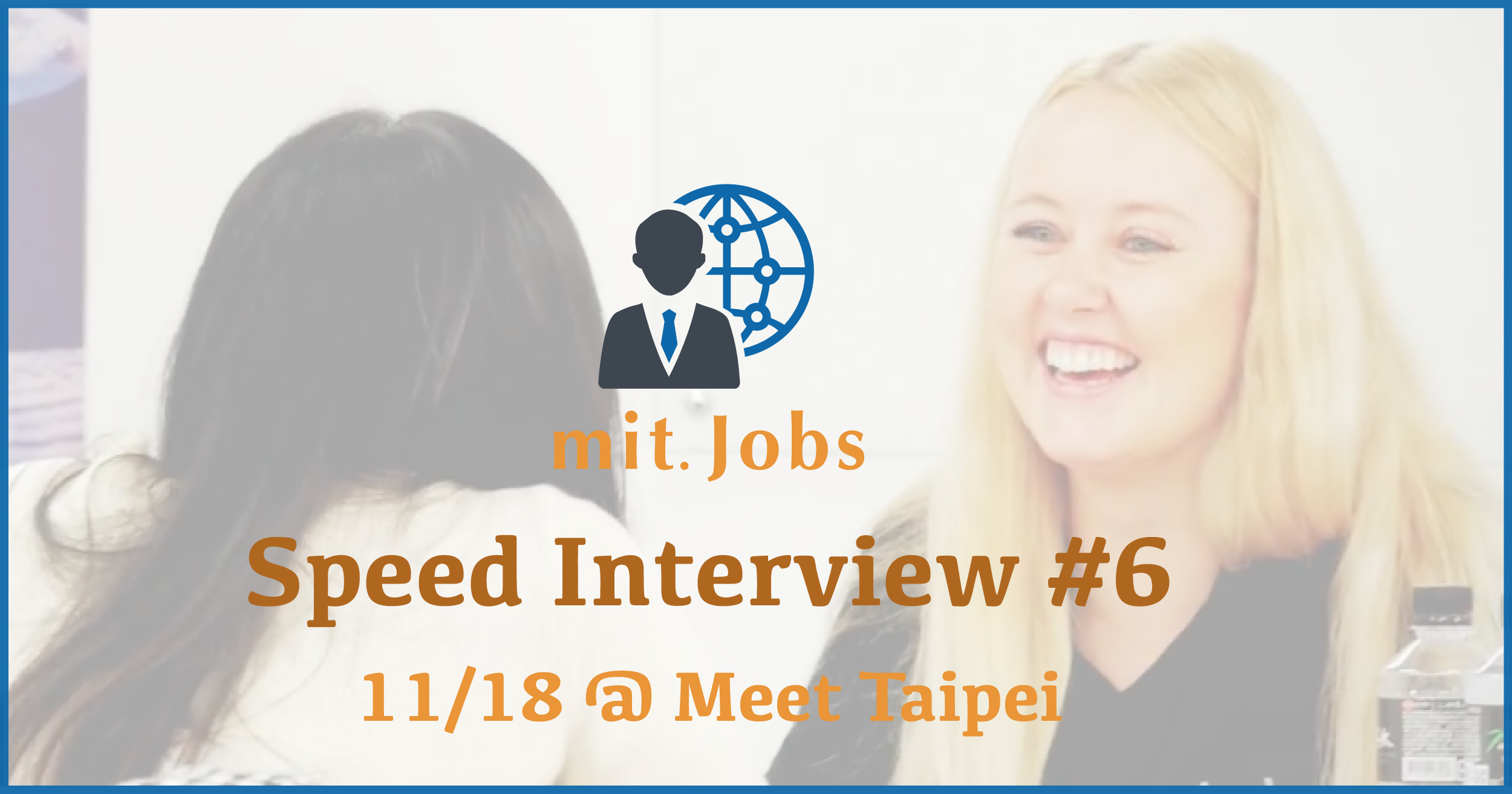 Speed interview   nov17 mit event page