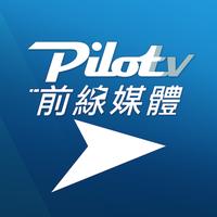 Thumb pilottvicon 512x512