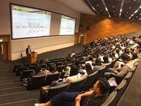 與香港恆生銀行合作舉行講座