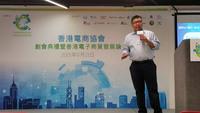 Fusion 是香港電商協會共同創辦人
