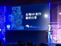 2018.10.29 facebook iD8 活動分享AR濾鏡製作心得