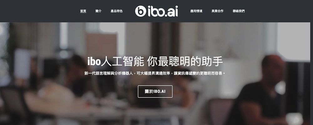 Iboai web1000x400